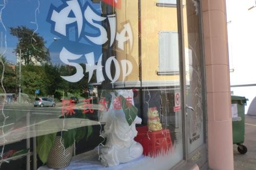 asia shop