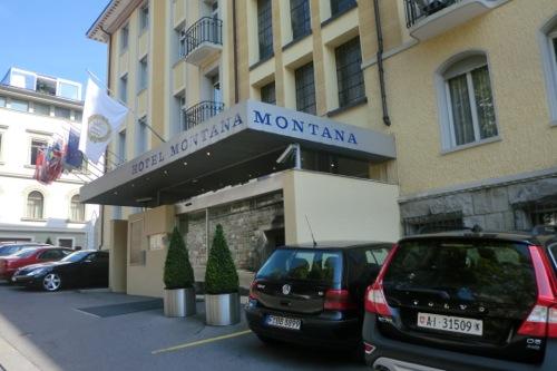 スイス ルツェルンのホテル Art Deco Hotel Montanaに泊まった感想