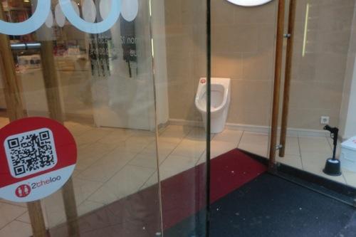 トイレ用のお店