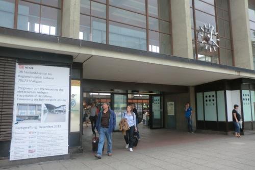 ハイデルベルグ駅