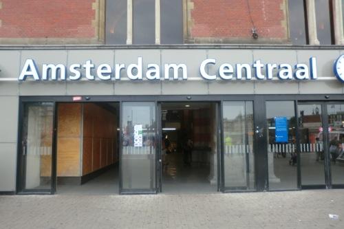 2013年8月 オランダ アムステルダム旅行の総評