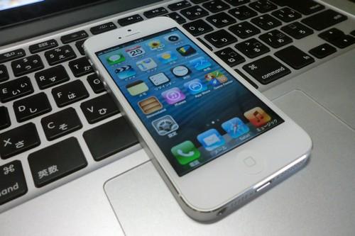 とうとうiPhone5に乗り換えてしまった