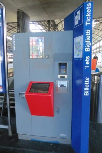 スイス鉄道切符販売機