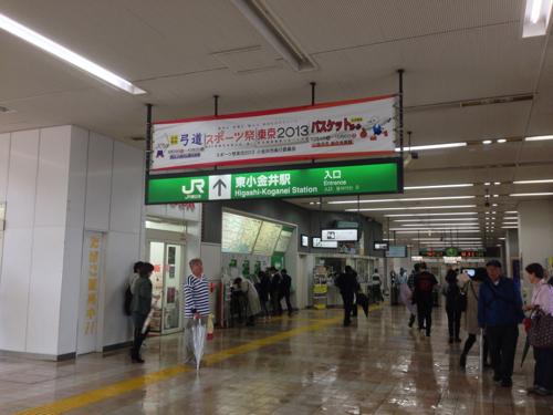 東京3日目、武蔵小金井周辺の観光の予定を中止