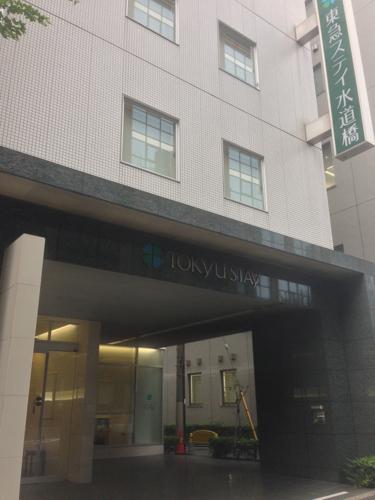 東京 水道橋のホテル 東急ステイ水道橋に4日泊まった感想