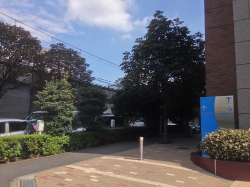 東洋高等学校