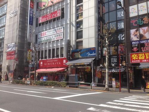突然、東京へ行きたくなったので行くことにした