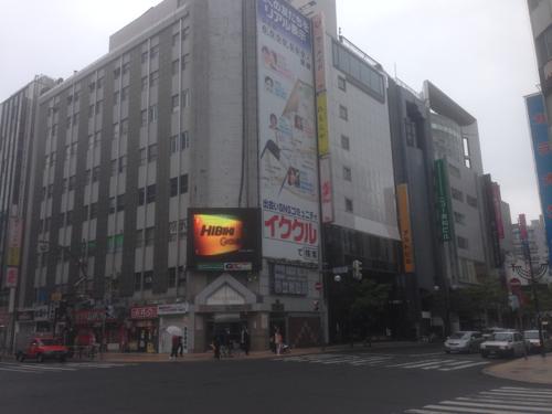 街頭テレビ