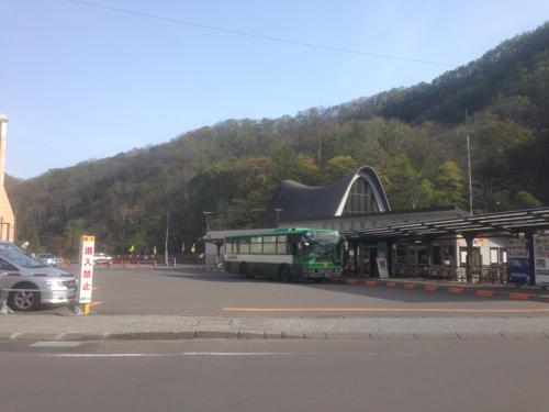 バスセンター