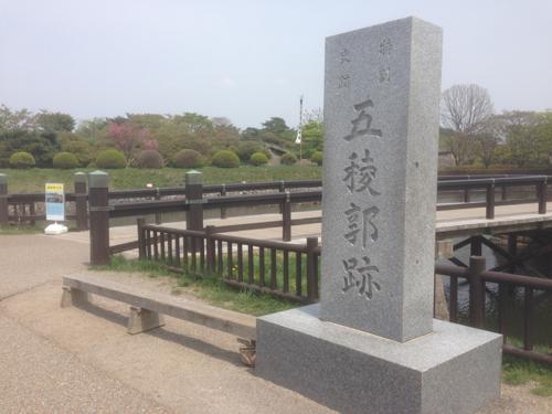 北海道8日目、戊辰戦争最後の舞台函館へ
