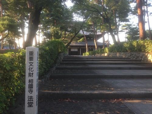 重要文化財の法堂