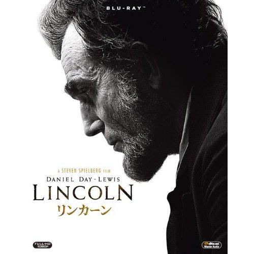すべての人間に自由を。スティーヴン・スピルバーグ監督作品『リンカーン』を観る