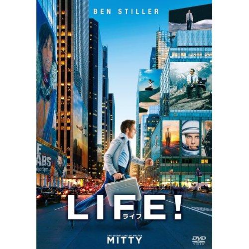 人生は発見と挑戦の連続。『LIFE!/ライフ』を観る