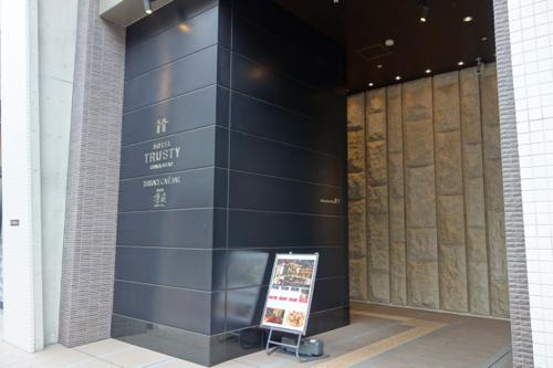 ホテルトラスティ大阪阿倍野に泊まった感想