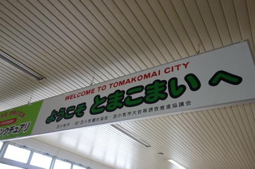 ホテル移動、そして札幌滞在も中盤へ。2015年4月札幌滞在8日目