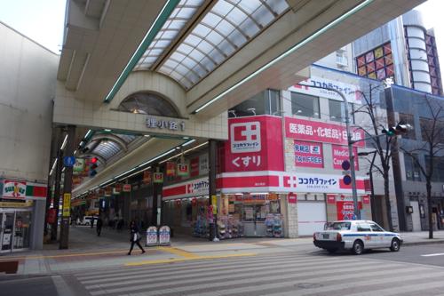 結果に執着しなければ、人生はもっと楽になる。2015年4月札幌滞在13日目