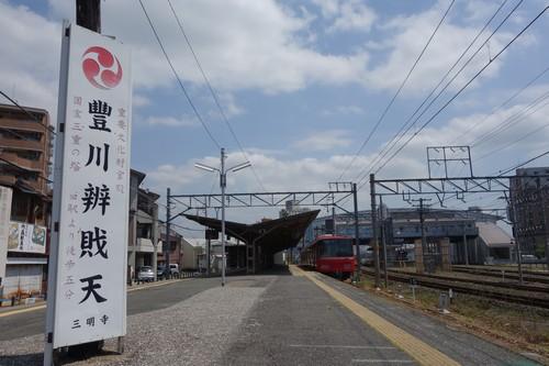 日本三大稲荷の1つ、豊川稲荷へ日帰り旅行