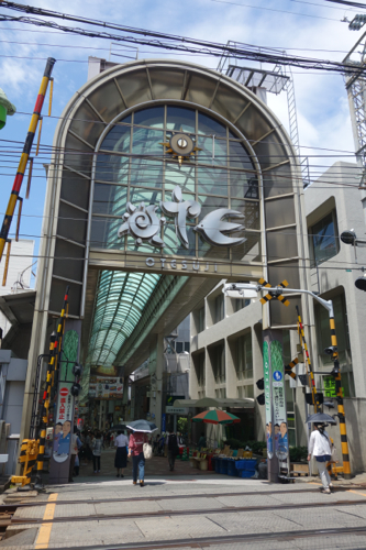 桃山商店街