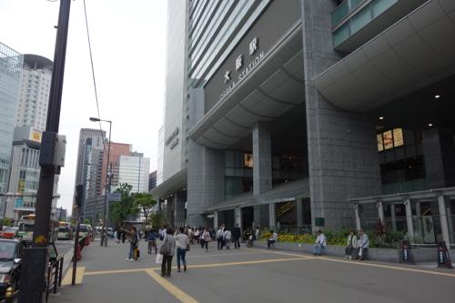 2015年5月大阪出張2日目