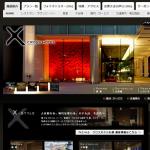 クロスホテル札幌に5日間泊まった感想