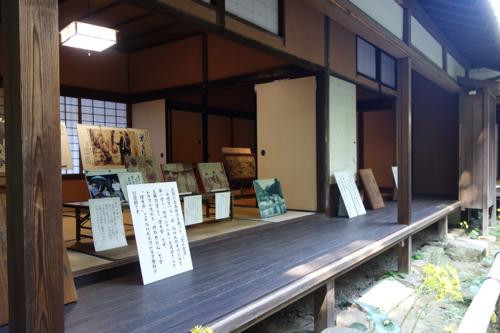 埋木舎の部屋