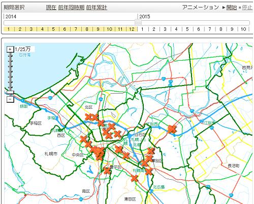 札幌市の街頭犯罪発生マップ