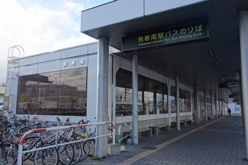 地下鉄&バスターミナル