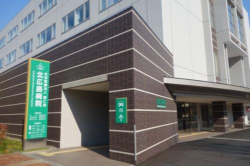 駅前の病院