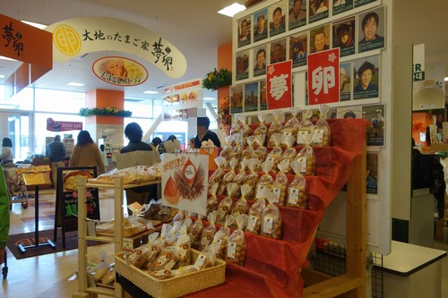 北海道の物産展