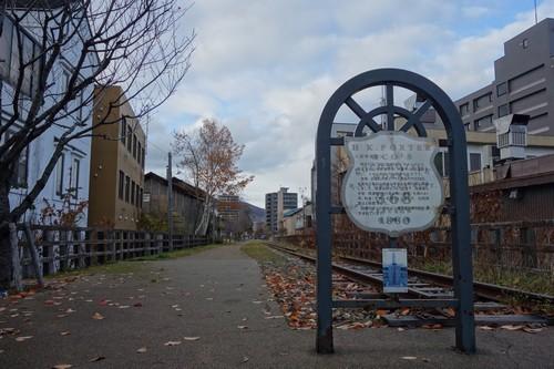 宮前鉄道跡