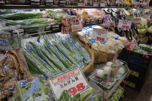 売られている野菜