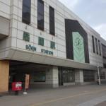 札幌の中で便利さ住みやすさ抜群。JR桑園駅周辺の住みやすさを調査