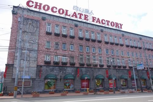 白い恋人の工場