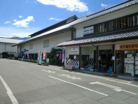 真田博物館