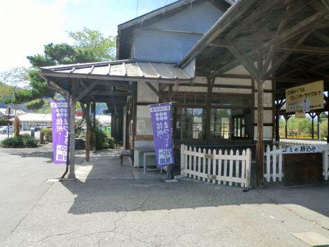 廃線となった駅