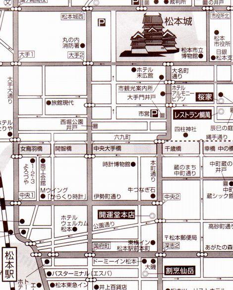 松本城周辺マップ