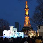 2017年も札幌雪まつりが始まる!ということで