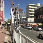 札幌で新しい物件探しをスタート。物件探しは難しくも楽しい