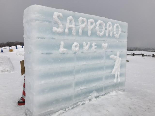 Sapporo Love