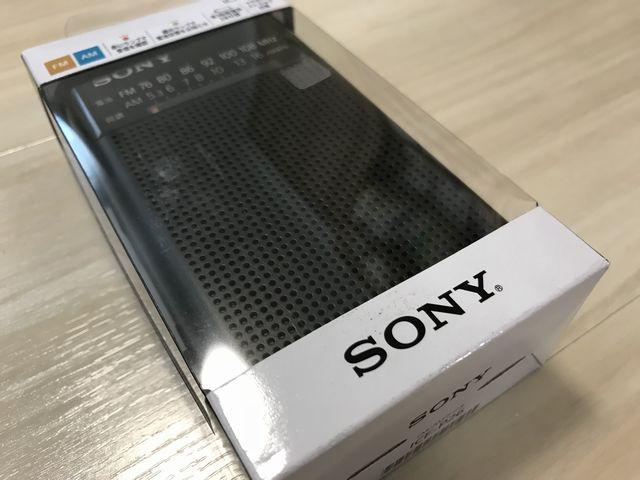 ソニーのラジオ