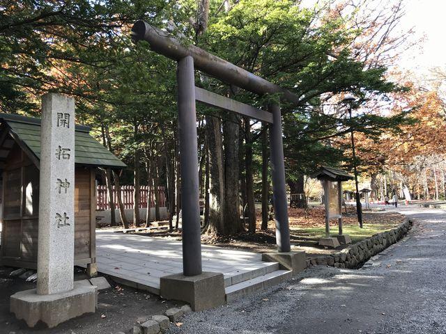 開拓者の鎮魂を祈る神社
