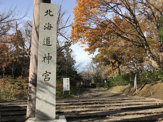 北海道神宮の大きな鳥居