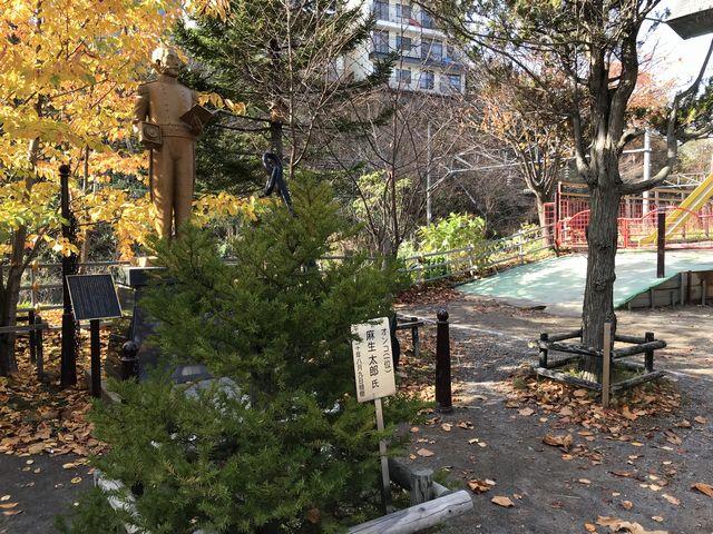 榎本武揚の像と麻生太郎氏が植えた木