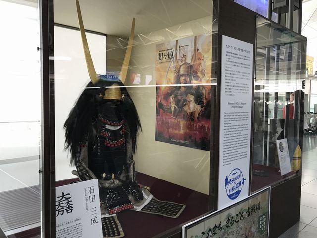 セントレア空港展示物
