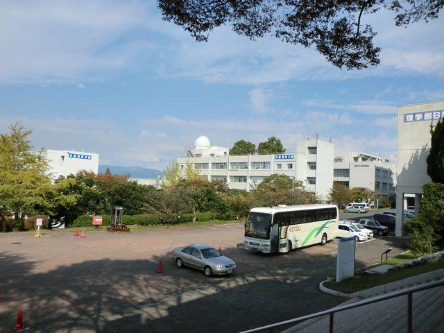 静岡大学2