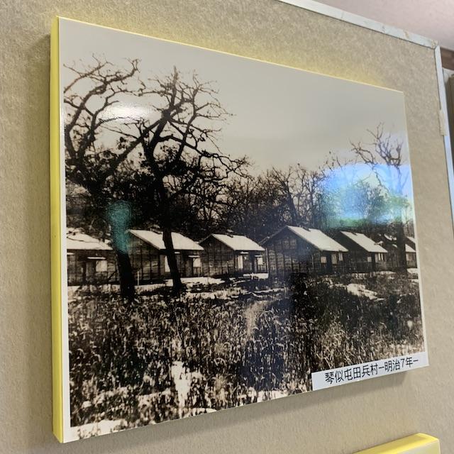 琴似村の写真